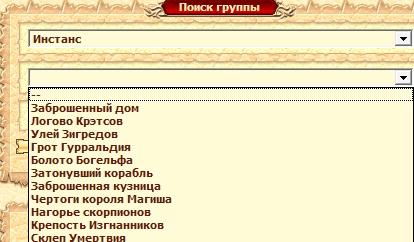 Описание: menu2.jpg