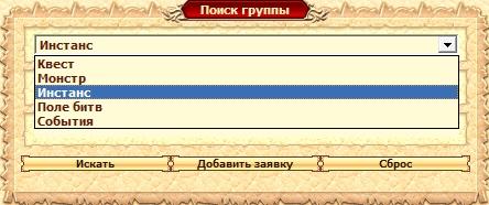 Описание: menu3.jpg