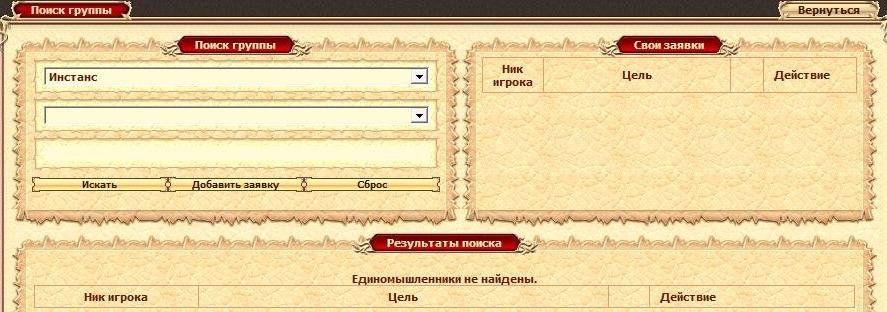 Описание: menu4.jpg