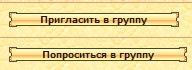 Описание: menu7.jpg