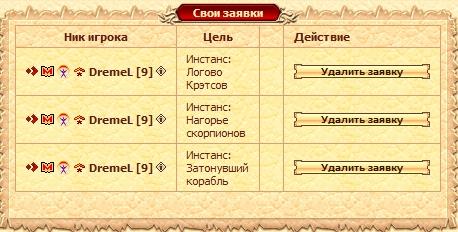Описание: menu8.jpg
